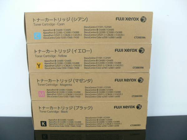 fujixerox_ct200393・394・395・396_3