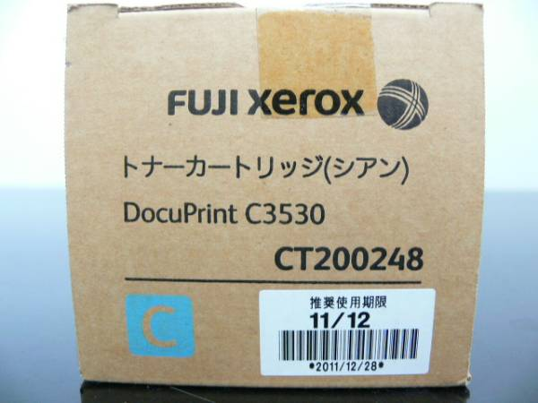 fujixerox_ct200248_1