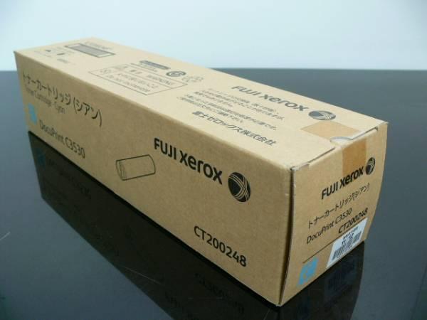 fujixerox_ct200248_2
