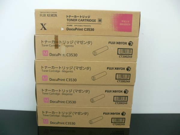 fujixerox_ct200249_1