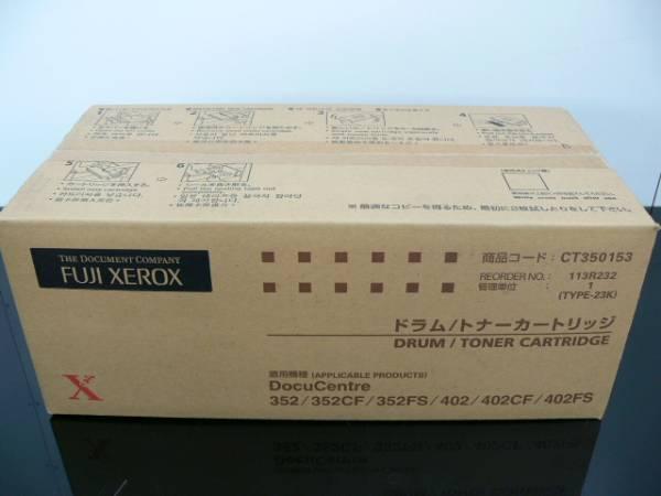 fujizerox_ct350153_01