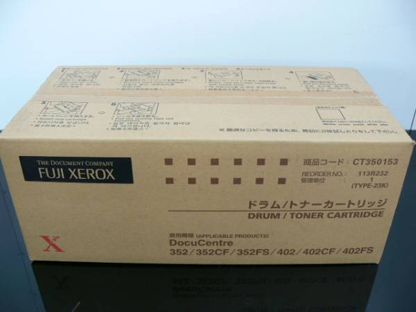 fujizerox_ct350153_1