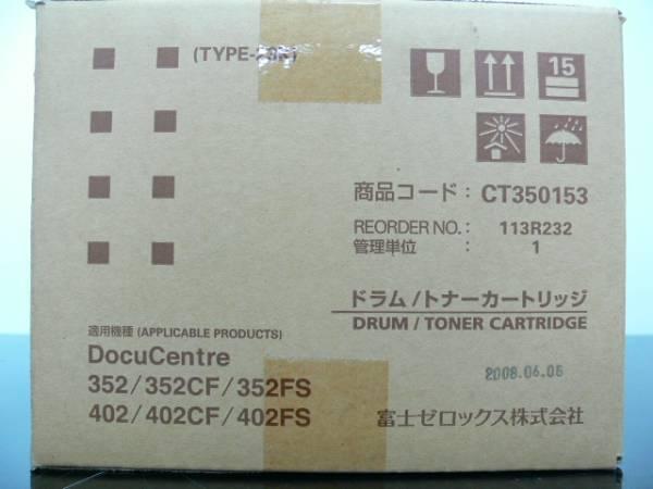 fujizerox_ct350153_2
