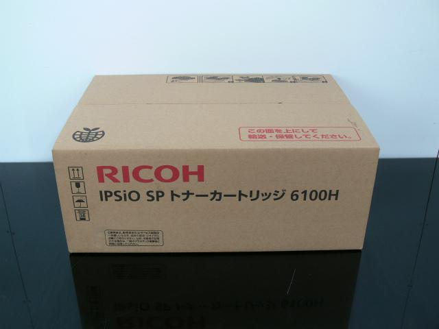 ricph_ipsio_sp6100h
